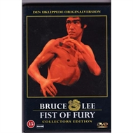 Fist of fury (DVD)